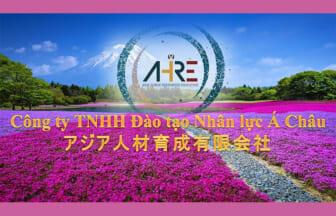 ahre_img_06